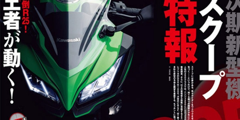 honda cbr 250 cc versi terbaru