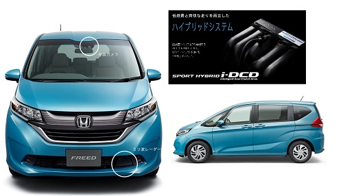 New-Honda-Freed