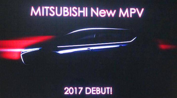 MPV-Mitsubishi-2017
