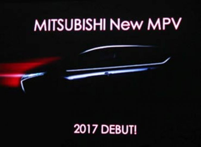 sketsa-mpv-murah-mitsubishi-yang-hadir-2017